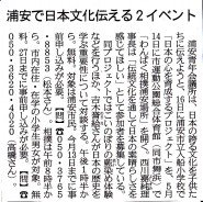 産経新聞(0408)